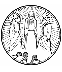 Newsletter – 18th Sunday in Ordinary Time